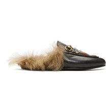 GUCCI | Gucci Black Pierced Heart Princetown Slippers | Clouty