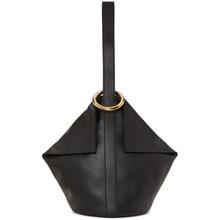 Alexander McQueen | Alexander McQueen Black Butterfly Ring Bag | Clouty