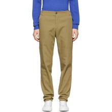 A.P.C. | A.P.C. Beige Omega Trousers | Clouty