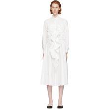 Chika Kisada   Chika Kisada White Gathered Shirt Dress   Clouty