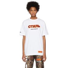 Heron Preston | Heron Preston White Style T-Shirt | Clouty