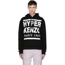 KENZO | Kenzo Black Hyper Kenzo Hoodie | Clouty