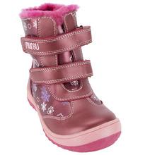 Mursu | Ботинки Mursu, цвет: бордовый | Clouty