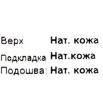 Котофей   Полуботинки Котофей, цвет: черный   Clouty
