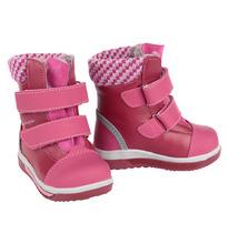 котофей | Ботинки Котофей, цвет: розовый | Clouty
