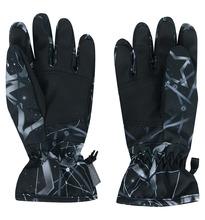 Huppa | Перчатки Huppa Keran, цвет: черный | Clouty