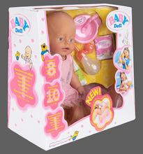Игруша | Кукла Игруша с аксессуарами 35 см | Clouty