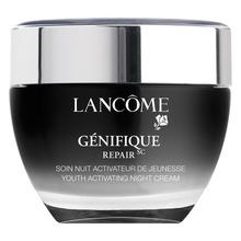 Lancome | Lancome Genifique Ночной крем Активатор Молодости Genifique Ночной крем Активатор Молодости | Clouty